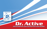 Dr. Active- Obninsk